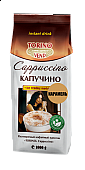 Капучино TORINO Irish Cream 1000гр
