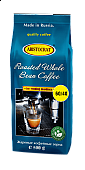 ARISTOCRAT Coffee VENDING BLEND 40/60 1000 гр.